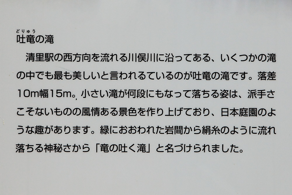 c0127663_2003288.jpg
