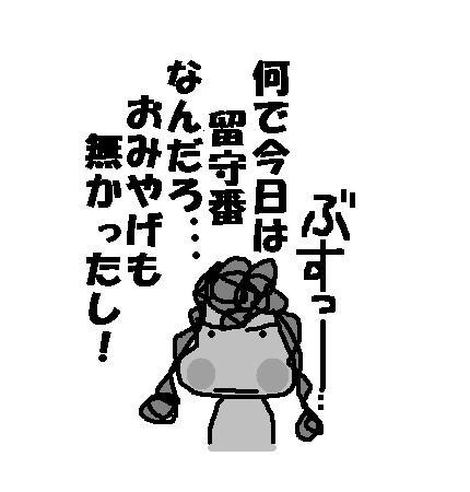 f0096569_792585.jpg