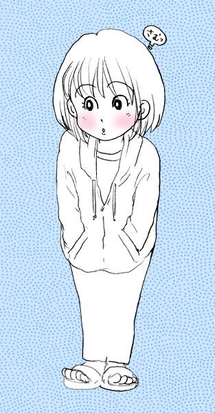 寒ぅ〜〜〜☆☆☆_f0119369_8293029.jpg