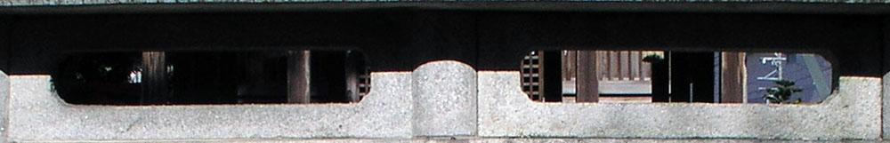 隅丸方形の透かしを持つ欄間部(その13)_e0113570_0404042.jpg