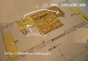 c0200376_175084.jpg