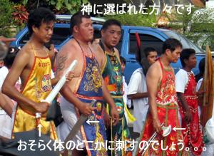 本日フィナーレ!ギンチェー祭(ベジタリアンフェスティバル)!_f0144385_1348324.jpg