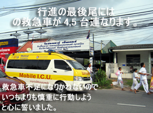 f0144385_1350499.jpg