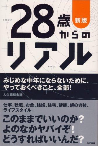 f0185492_2325069.jpg