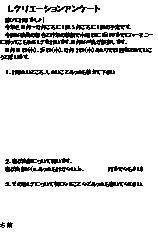 a0021796_1375520.jpg