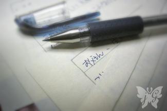 b0053900_23384069.jpg