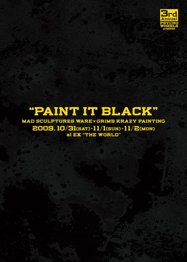 PAINT IT BLACK_c0153300_19415370.jpg