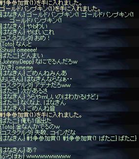 c0212005_21461355.jpg