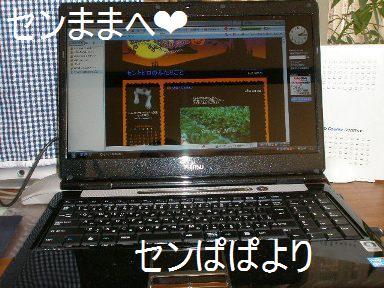c0205806_15373987.jpg