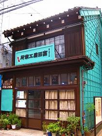 品川 旧東海道_a0036808_18581358.jpg