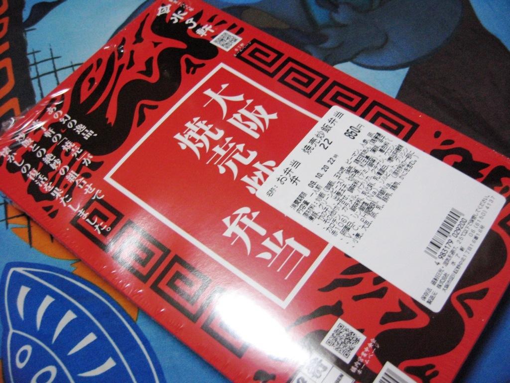 f0017712_2011444.jpg