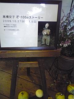 f0049813_2012740.jpg