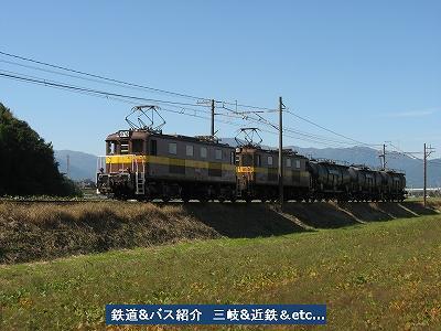 VOL,1225 『10/21  三岐線電機&電車』_e0040714_21542542.jpg