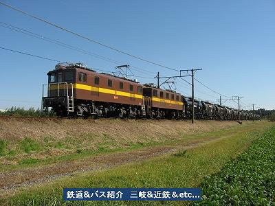 VOL,1225 『10/21  三岐線電機&電車』_e0040714_21562836.jpg