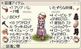 f0147119_031289.jpg