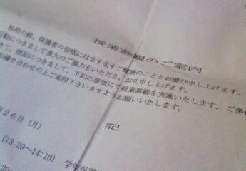 b0188121_19334997.jpg