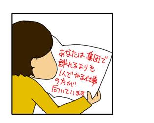 c0161724_222556.jpg