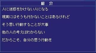 c0108034_22171192.jpg