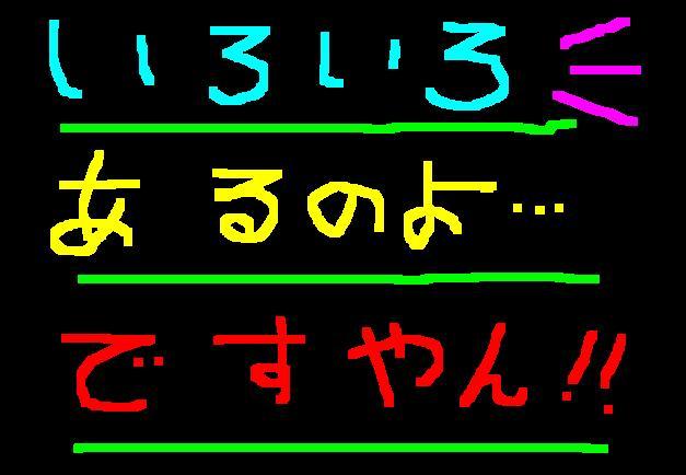 f0056935_1750887.jpg