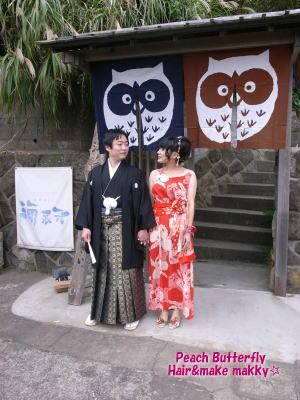 鎌倉レストラン 海菜寺 ふくろうWEDDING♪_c0043737_17135293.jpg