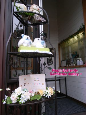 鎌倉レストラン 海菜寺 ふくろうWEDDING♪_c0043737_17324413.jpg