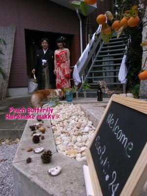 鎌倉レストラン 海菜寺 ふくろうWEDDING♪_c0043737_1810359.jpg