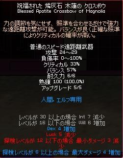 f0191443_1918127.jpg