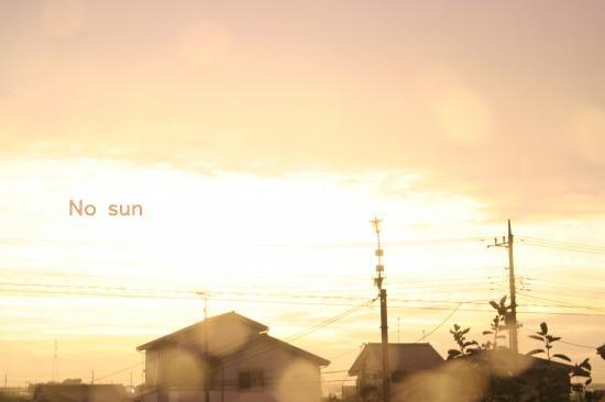 太陽_e0126350_073447.jpg