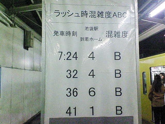 b0021251_83944.jpg