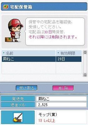 d0083651_214777.jpg