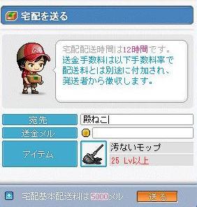 d0083651_2191475.jpg