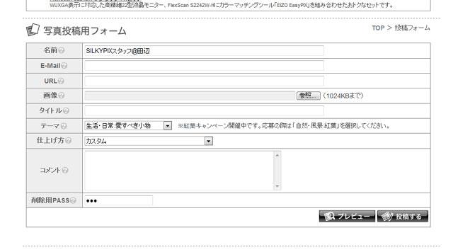c0168669_19201573.jpg