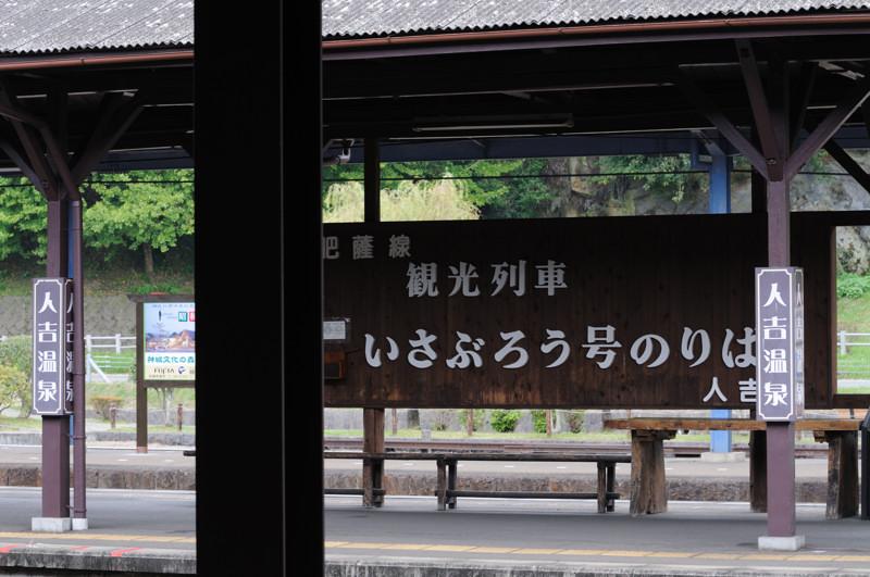 f0150672_20101057.jpg