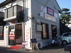 白いたいやき本舗 藤屋仙台泉店に行きました!!_d0029276_2305431.jpg