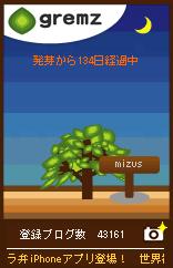 d0143880_1539113.jpg