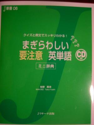 b0011584_6251920.jpg