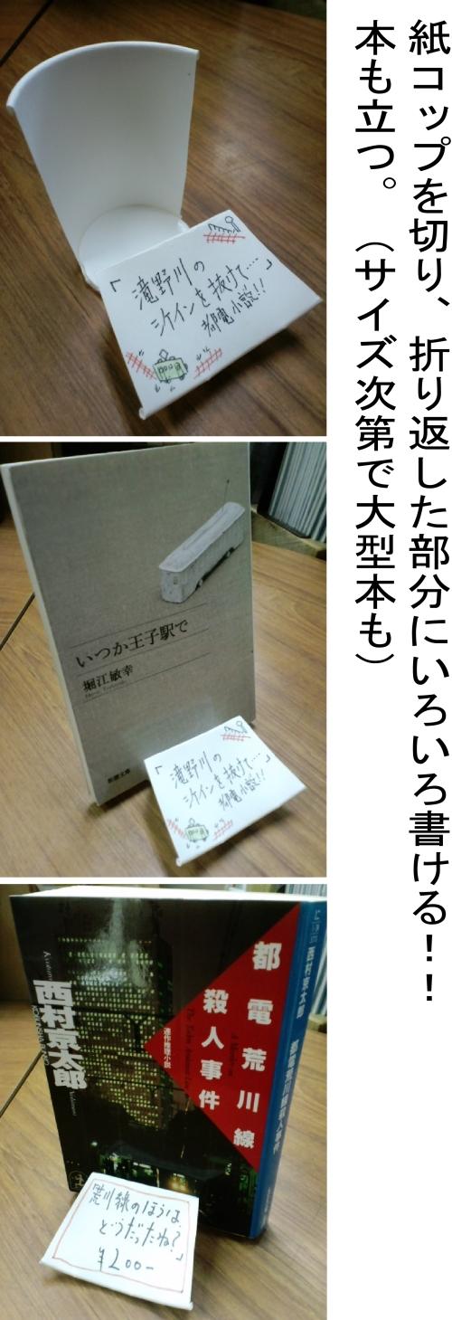 台所大賞0909 _f0035084_19455150.jpg