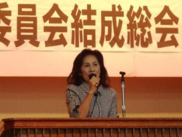 県民大会実行委を結成_f0150886_16262591.jpg