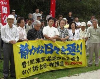 県民大会実行委を結成_f0150886_1643233.jpg