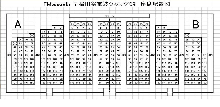 c0209390_10309.jpg