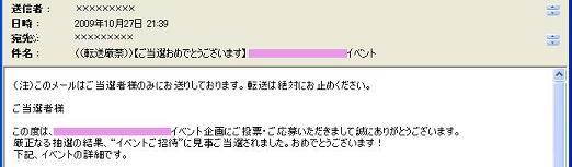 う~む_a0057402_10401931.jpg