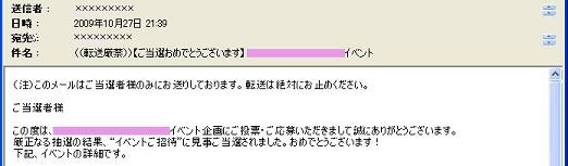 a0057402_10401931.jpg