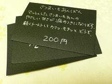 f0205502_21122121.jpg