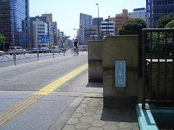 浅草橋門 (三十六見附 2)_c0187004_2311499.jpg