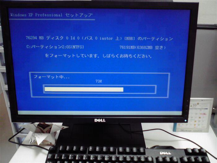 b0178406_16592864.jpg