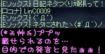 f0072010_18122884.jpg