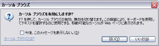d0048312_23183122.jpg