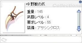 f0076612_2152567.jpg
