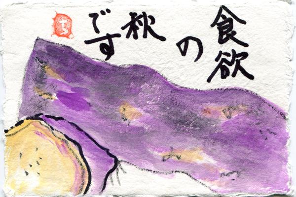 絵手紙が届きました_d0130714_1650581.jpg