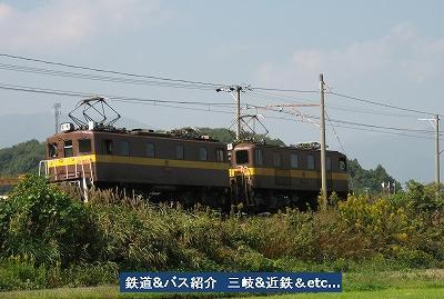 VOL,1226 『本日の三岐線電機&電車』_e0040714_23182481.jpg